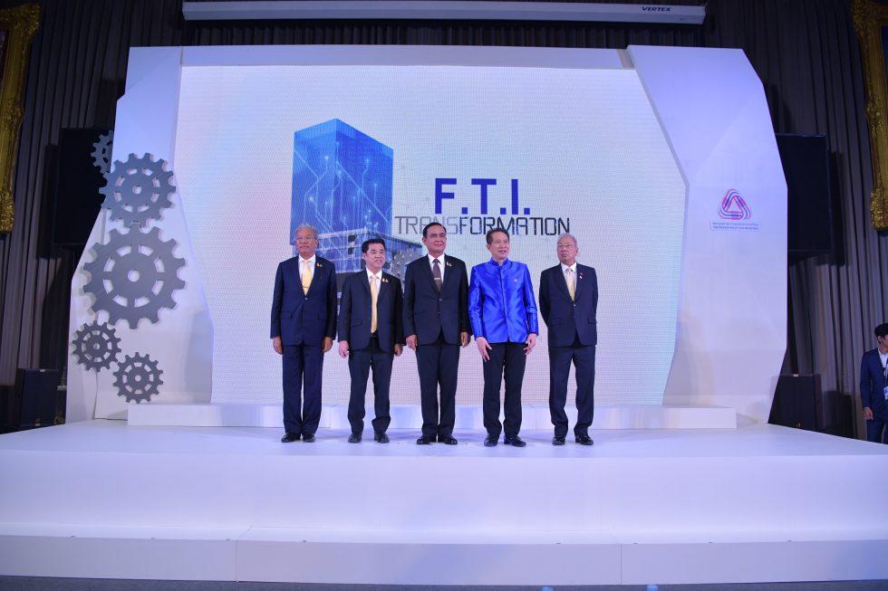 """วันที่ 27-28 ม.ค. 2563 สภาอุตสาหกรรมแห่งประเทศไทย (ส.อ.ท.) จัดพิธีเปิดสำนักงานใหม่อย่างเป็นทางการภายใต้แนวคิด """"Smart Office & Smart Service"""""""