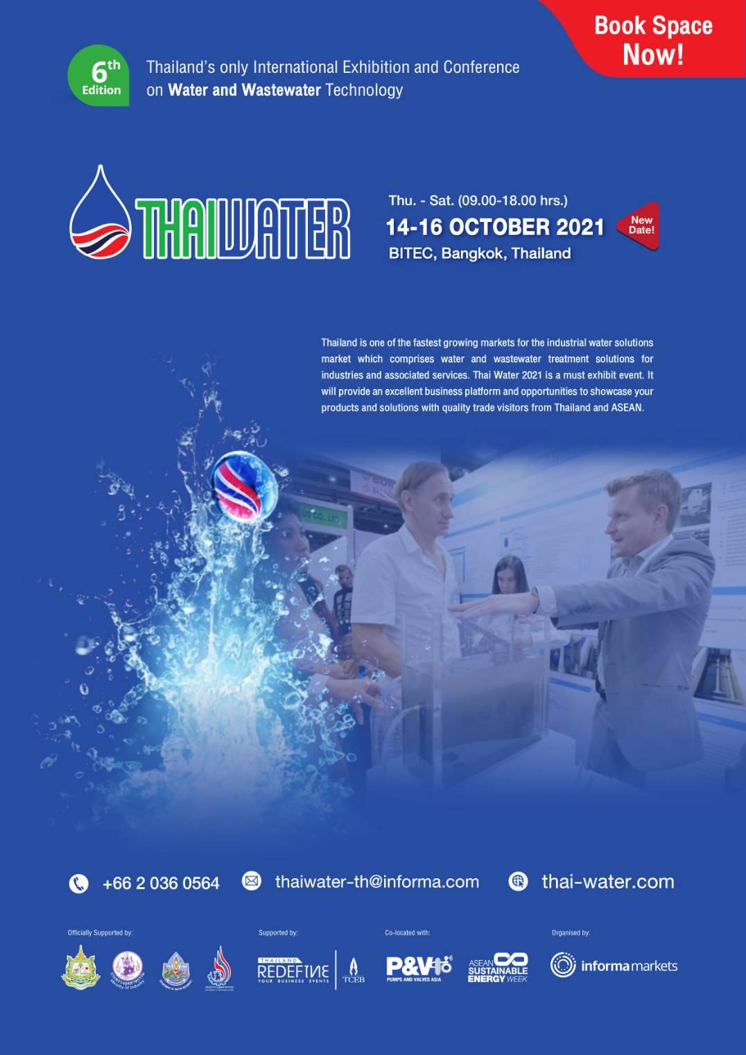 Thai Water Expo (THW2021) วันที่ 14-16 ตุลาคม 2564 @ไบเทค บางนา