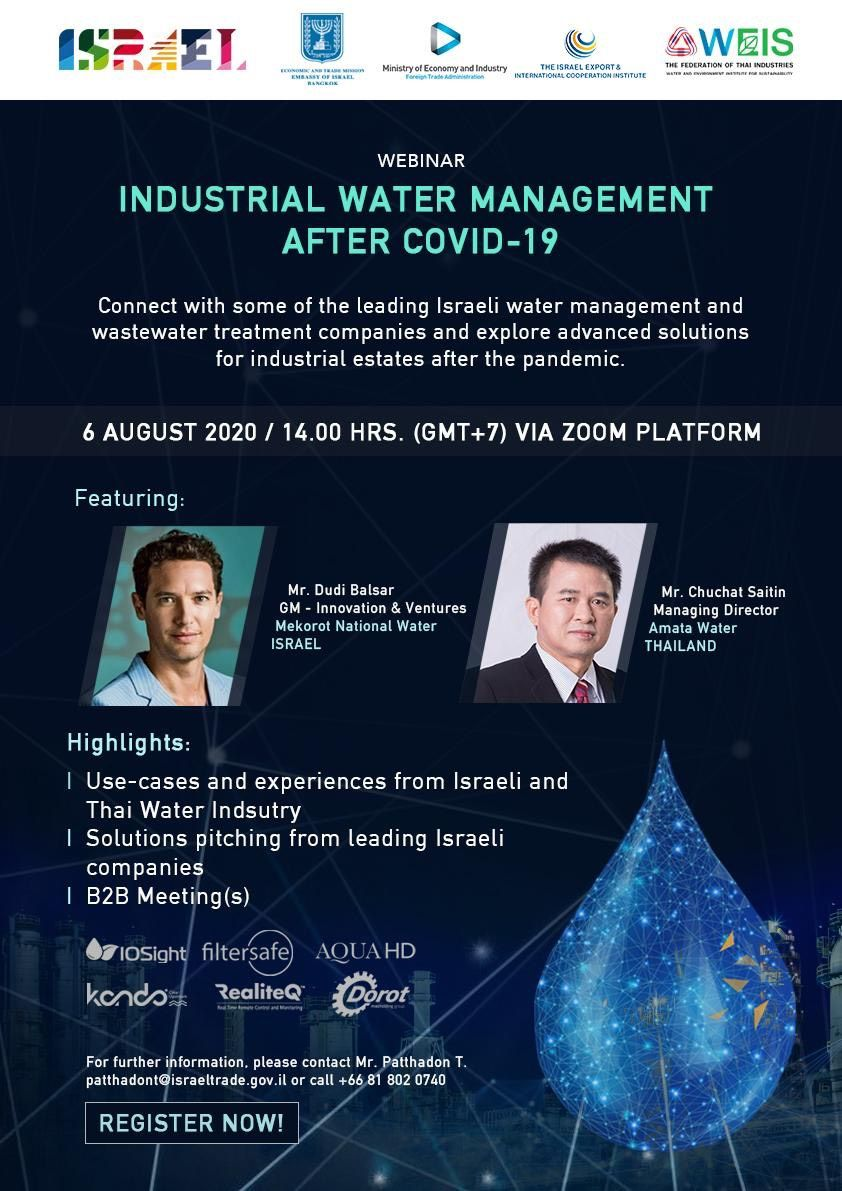 INDUSTRIAL WATER MANAGEMENT AFTER COVID-19